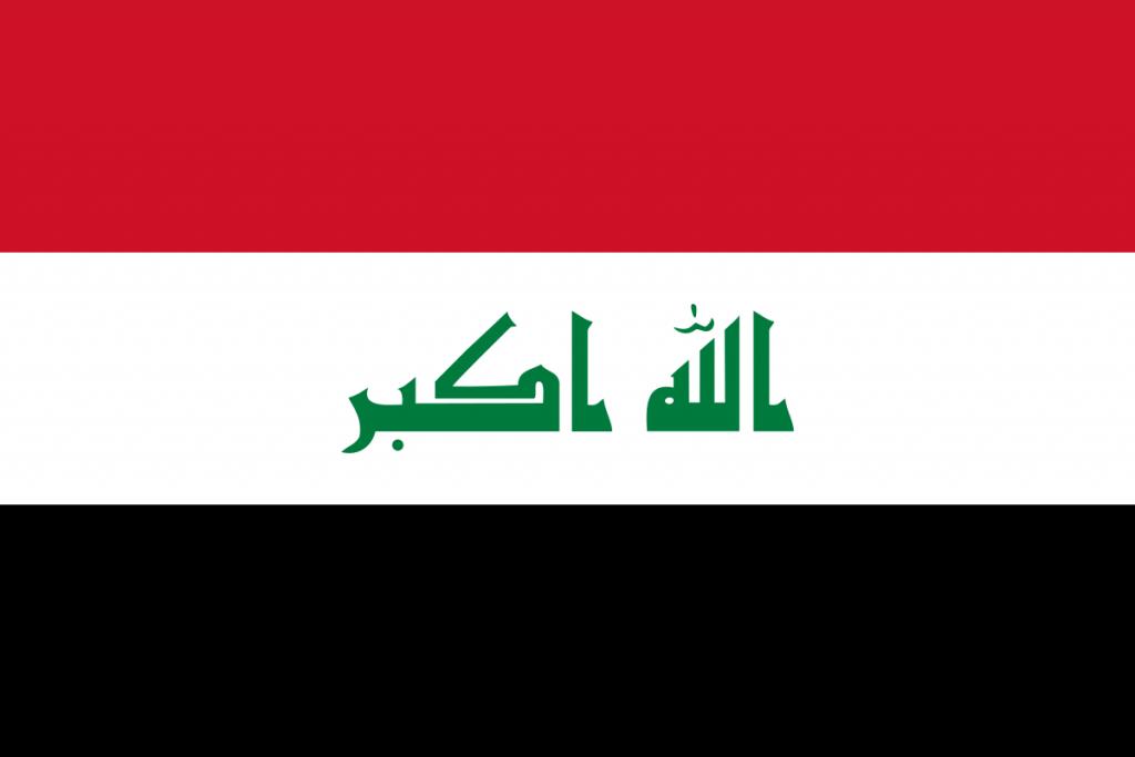 فتح المنافذ الجنوبية المشتركة العراقية مع ايران موقع التجارة www.alttejarat.com