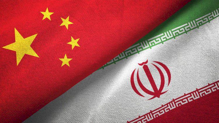 إنشاء مركز تجاري إيراني في الصين  موقع التجارة www.alttejarat.com