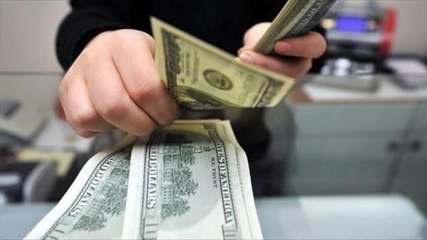 دولار - موقع التجارة ويب www.alttejarat.com