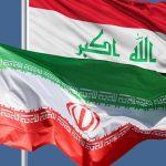 ايران والعراق نحو رفع التبادل التجاري لـ20 مليار دولار موقع التجارة www.alttejarart.com