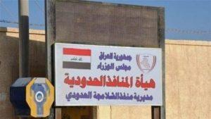 ايران تعلن اعادة فتح منفذ الشلامجة مع العراق موقع التجارة www.alttejarat.com