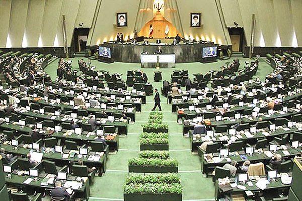 بربماني ايراني تطوير العلاقات الاقتصادية وازالة العقبات المصرفية مع العراق موقع التجارة ويب www.alttejarat.com