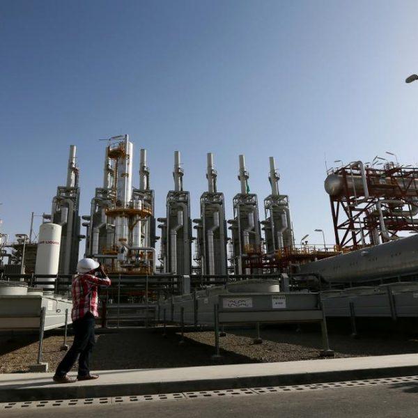 الإمارات تقلص الميزانية الاتحادية لعام 2021 بنحو 5.5% www.alttejarat.com h التجارة ويب