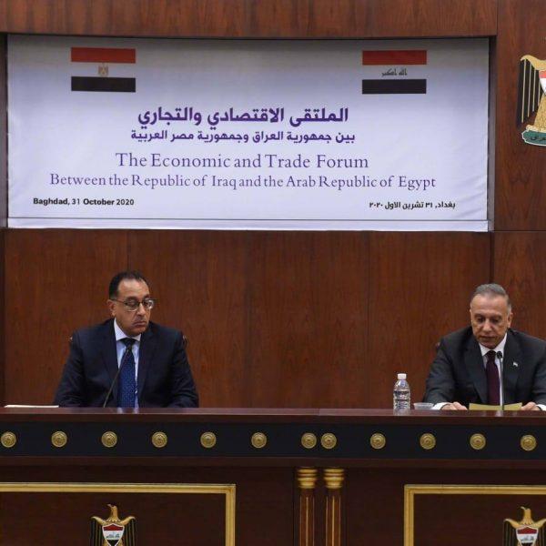 مصر تتفق مع العراق على مشروعات إعادة إعمار مقابل النفط موقع التجارة ويب www.alttejarat.com