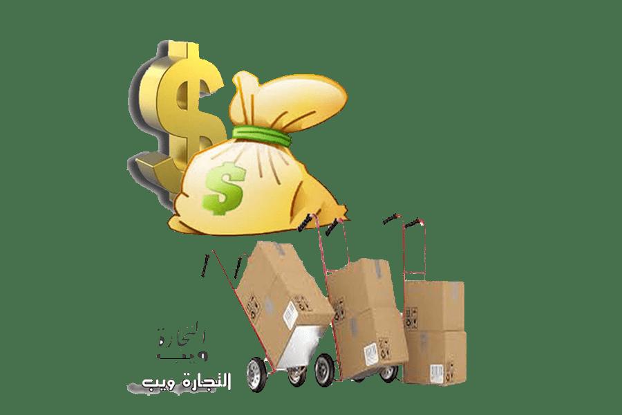موقع التجارة ويب alttejarat.com