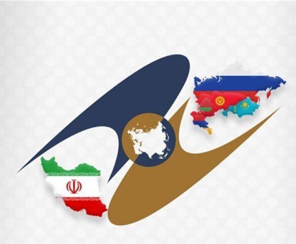 الاتحاد الأورسي موقع التجارة ويب www.alttejarat