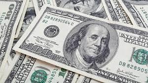الدولار - موقع التجارة ويب - www.alttejarat.com