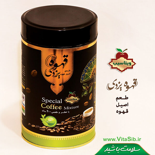 شاي ماسالا ويتاسيب www.alttejarat.com موقع التجارة ويب المنتجات الايرانية