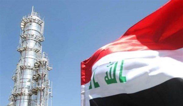 نفط العراق - موقع التجارة ويب - www.alttejarat.com