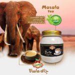 شاي ماسالا ويتاسيب موقع التجارة ويب www.alttejarat.com المنتجات الايرانية