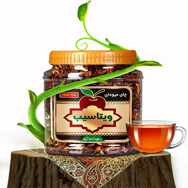 شاي الفاكهة ويتاسيب موقع التجارة ويب www.alttejarat.com