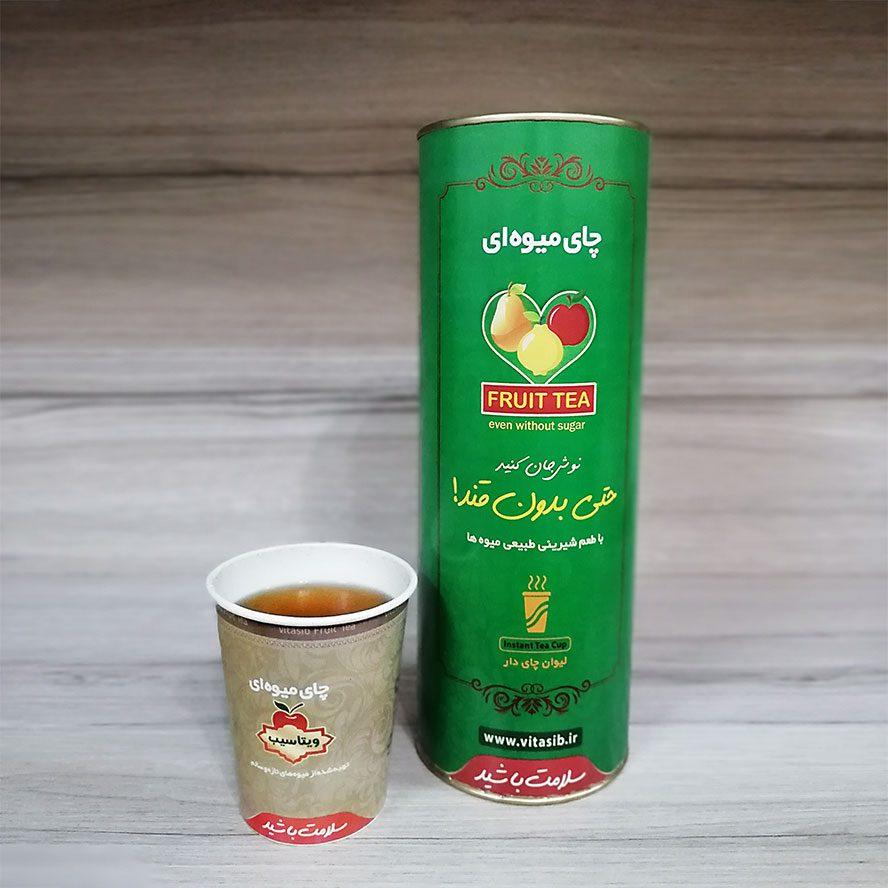 شاي فواكه ويتاسيب www.alttejarat.com موقع التجارة ويب المنتجات الايرانية