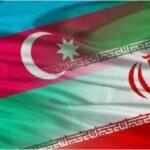 إيران - أذربيجان موقع الجارة ويب www.alttejarat.com