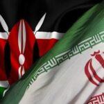 إيران - كينيا www.alttejarat.com موقع التجارة ويب