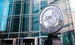 البنك المركزي العراقي موقع التجارة ويب www.alttejaratالبنك المركزي العراقي موقع التجارة ويب www.alttejarat