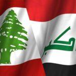 العراق ولبنان موقع التجارة ويب www.alttejarat.com