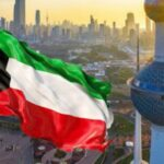 الكويت - موقع التجارة ويب www.alttejarat.com