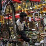 الناتج المحلی الایرانی موقع التجارة ويب www.alttejarat.com المنتجات الايرانية . الاستيراد من ايران