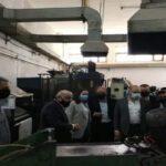 صناعة الكيماويات في الأردن موقع التجارة ويب www.alttejarat.com