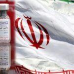لقاح كورونا الايراني موقع التجارة ويبwww.alttejarat.com