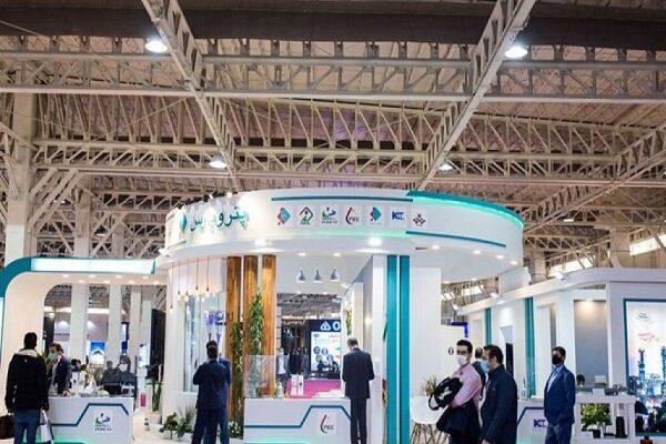معرض البضائع الايرانية - الاستيراد من ايران - المنتجات الايرانية - موقع التجارة ويب www.alttejarat.com