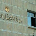 هيئة الاستثمار السورية موقع التجارة ويب www.alttejarat.com