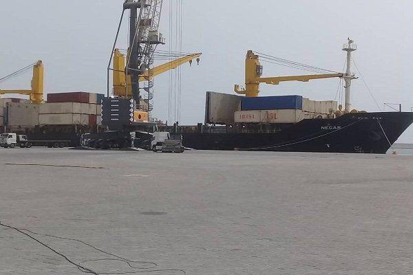 صادرات السلع غير النفطية الايرانية موقع التجارة ويب www.alttejarat.com