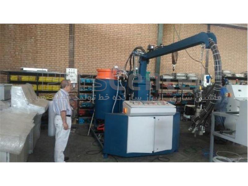 رغوة البولي يوريثان المرنة - Flexible Polyurethane Foam – شركة البرز ماشين پاسارگاد – المنتجات الإيرانية